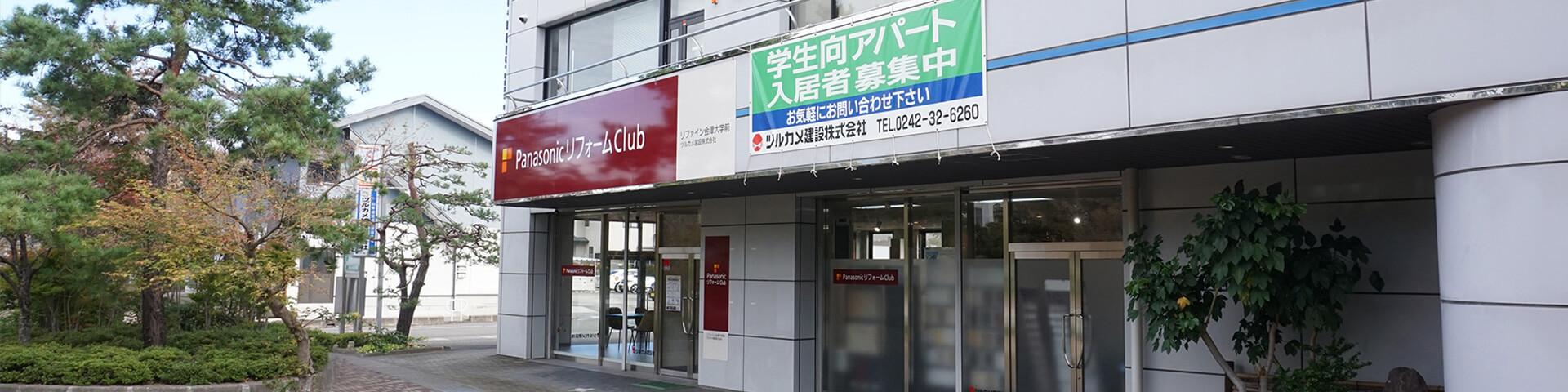ヘッダーイメージ お知らせ・ブログ